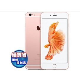 ~ 品~Apple iPhone 6S Plus 16GB 5.5 吋智慧型手機 ipho