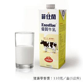 菲仕蘭 全脂牛乳1000ml~1瓶