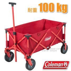 【美國Coleman】新款 耐重型多用途四輪拖車(載重100kg).折疊式裝備拖車.置物推車.露營裝備手推車.裝備收納袋/CM-21989