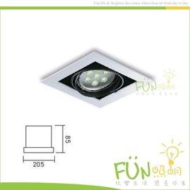 ^~Fun照明^~AR111 崁燈 單燈 方型 投射燈 含光源 LED AR111 9W