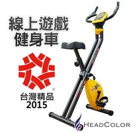 ~HeadColor~互動式遊戲健身車  藍芽多遊戲款 GAME~BIKE X39900M