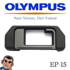 ~超取 ~OLYMPUS EP~15 ep15 ep~15 OM~D EM~5 Mark