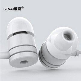 歌奈榮耀音樂耳機 蘋果 三星 HTC 小米 Sony 入耳式手機帶麥耳機 MP3音樂耳機 立體聲(帶麥克風)