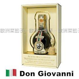 義大利唐喬凡尼特陳25年 巴薩米克醋 100毫升Aceto Balsamico Tradi