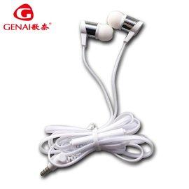 歌奈果凍全兼容入耳式耳機 蘋果 三星 HTC SONY 小米 麵條線耳機 帶麥克風 可調音量