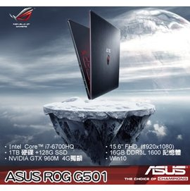 【ROG】電競 ASUS G501VW-0042B6700HQ   6代i7 GTX 960M SSD