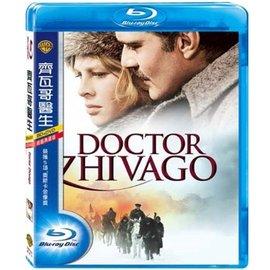 合友唱片 齊瓦哥醫生 Doctor Zhivago 40週年(終極典藏版)  藍光BD