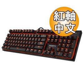 ~硬派精璽~ Gigabyte 技嘉 FORCE K85 RGB背光機械式鍵盤|紅軸中文