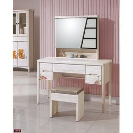 ~台北家福~^(FP142~3^)瑪奇朵北歐栓木彩繪4尺鏡台 化妝台傢俱