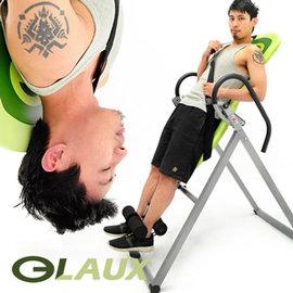 【LAUX 雷克斯】安全帶折疊倒立機C158-2002(無重力迴轉式倒立器.科技倒立椅倒吊椅.拉筋機拉筋板.駝背剋星脊椎伸展機美背機牽引機好處)