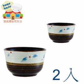 ~新食器~藍天手繪變化釉陶瓷茶杯2入組60CC