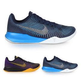 NIKE  KB MENTALITY II EP特定限量男籃球鞋(免運【02015471】≡排汗專家≡