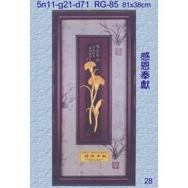 5n11~g21~d71_感恩奉獻_獎牌獎盃獎座 製作 水晶琉璃工坊 商家