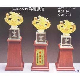 5w4~c591_祥龍獻瑞 單座價_獎牌獎盃獎座 製作 水晶琉璃工坊 商家