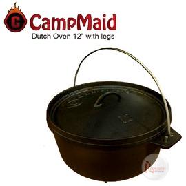 探險家戶外用品㊣60003 美國CampMaid 12吋鑄鐵鍋-(有腳) 荷蘭鍋露營 野營 野炊事料理烤全雞鍋