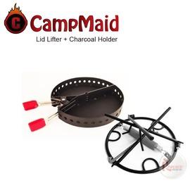探險家戶外用品㊣60005 美國CampMaid 二件組-三腳荷蘭鍋烤架+夾式炭盆 鑄鐵鍋烤PIZZA可當起鍋勾