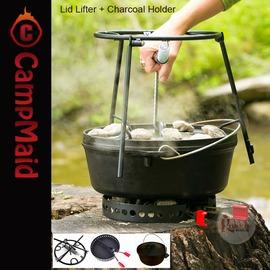 探險家戶外用品㊣60008 美國CampMaid 12吋鑄鐵鍋+二件組-三腳荷蘭鍋烤架+夾式炭盆 鑄鐵鍋烤PIZZA可當起鍋勾