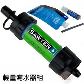 探險家戶外用品㊣SP101 美國SAWYER 輕量濾水器組 (綠色)美國製 Mini Water Filter便攜迷你淨水器.隨身濾水器.登山健行求生
