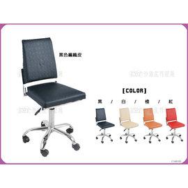 ~沙發世界 ~低吧台椅~ 破盤價,到店 禮〈S661942~13〉休閒椅 吧椅 椅 會客椅