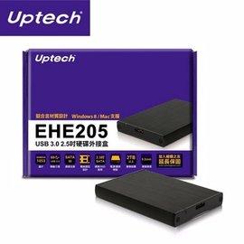 ~電子 ~Uptech EHE205 USB3.0 2.5吋硬碟外接盒
