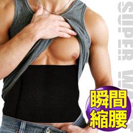 高彈SBR透氣束腰帶D017-10(束帶腹帶護腰帶.收腹束衣束身衣緊身衣.塑腰夾美體腹卷.運動防護具.推薦哪裡買)