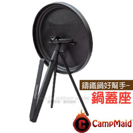 ~美國 C Maid~新型 Kick Stand 鑄鐵鍋好幫手~多 鍋蓋座.荷蘭鍋鍋蓋提把