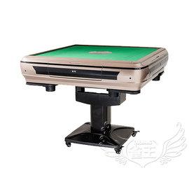 ~雀王~S1折疊式電動麻將桌,可 , 0利率, 免 !