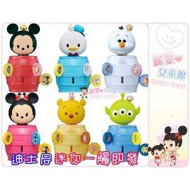麗嬰兒童玩具館~迪士尼系列TsumTsum迷你海盜桶..危機一發遊戲組.彈跳驚嚇 公司貨