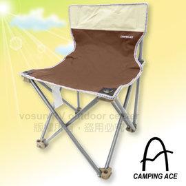 【野樂 CAMPING ACE】小鋼蛋休閒椅.兒童椅.迷你椅.野餐椅.露營椅.折疊椅.導演椅.耐摔鋼管加粗_咖啡 ARC-881SC