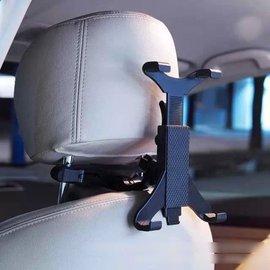 蘋果ipad平板電腦汽車後座枕支架 導航GPS車用頭枕椅座支架 追劇神器 汽車懶人支架