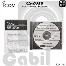 ICOM IC~2820H CS~2820 ICOM IC~2820H CS~2820 I