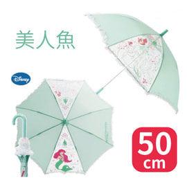 迪士尼 Disney 兒童雨傘^(公主系列^) 50cm ^(美人魚 Ariel Prin