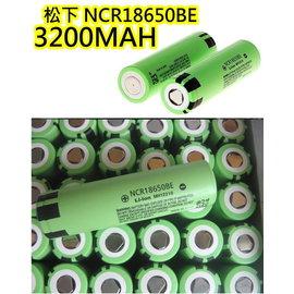 松下3200毫安 18650鋰電池~沛紜小鋪~3.7V鋰電池 行動電源鋰電池 LED強光手