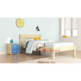 ^~紅蘋果傢俱^~ AKW050 兒童 兒童床 實木床 床架 單人床 雙人床 全實木 拖床