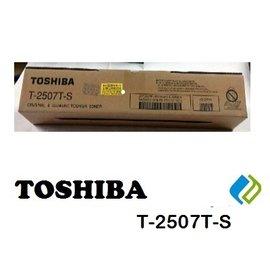 TOSHIBA T2507S 碳粉  :TOSHIBA e~studio 2007 250