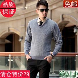 中年 針織羊毛衫男V領加厚羊絨衫雞心領套頭純色毛衣商務男裝