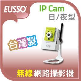 ~ ~無線日夜兩用 紅外線 雙串流10 100M IP Camera 攝影機 UNC750
