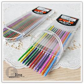 【Q禮品】B2891 12色2.0mm彩色筆芯/免削彩色鉛筆 自動鉛筆/工程筆/粗筆芯/製圖鉛筆/美術/繪圖/塗鴉/重點筆