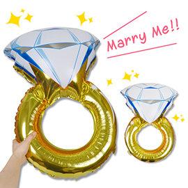 【Q禮品】A2893 超大鋁箔鑽戒氣球/可套脖/1000克拉/超大鑽戒/求婚 告白/情人節禮物/婚禮小物/婚紗攝影
