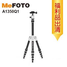 ~MeFOTO美孚~~ 品超低 ~A1350Q1 鎂鋁合金反折可拆式靚彩攝影腳架
