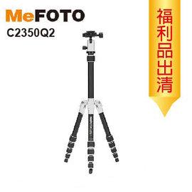 ~MeFOTO美孚~~ 品超低 ~C2350Q2 環球者系列 碳纖維反折可拆式靚彩攝影腳架