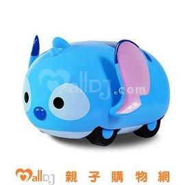 MallDJ親子 網 ~ 迪士尼 Disney  Tsum Tsum 變速旋風車系列 米奇