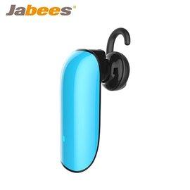 Jabees Beatles立體聲藍芽耳機(藍色)