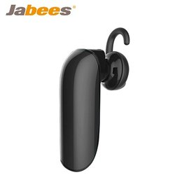 Jabees Beatles立體聲藍芽耳機(黑色)