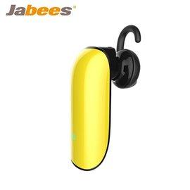 Jabees Beatles立體聲藍芽耳機(黃色)