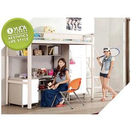 ~YUDA~學生專案 單人房間組 3尺 白色 多 挑高床組 床架組 床底組 書桌 衣櫃 床