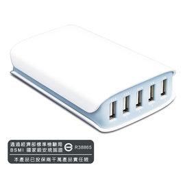 ~JETART 捷藝科技~五孔智慧型USB充 UCA5050