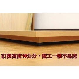 欣和床店~3.5尺超堅固耐用訂製高度10公分6分板床底 床架^~客製化訂做款