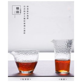 日式 茶具 錘目杯 公道杯 茶海 品杯 品茗 分茶器 茶濾 厚大號錘目紋 茶海 茶道  茶