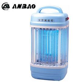 『安寶』☆8W可掛壁式捕蚊燈 AB-9208 **免運費**